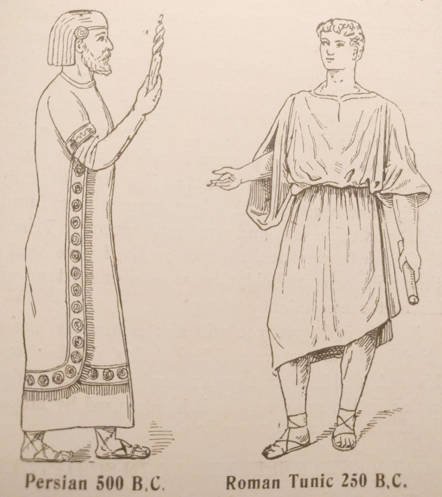 Persian King and Roman Tunic