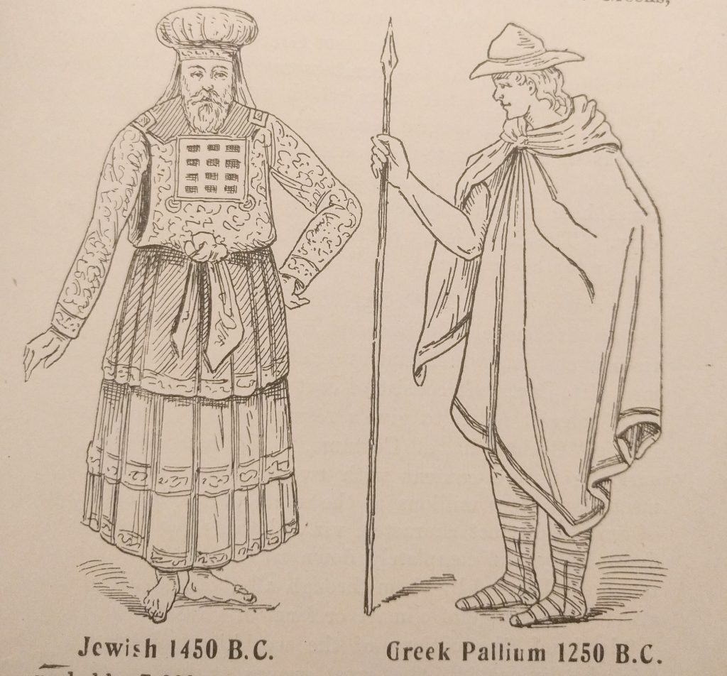 Jewish High Priest and Greek Palladian